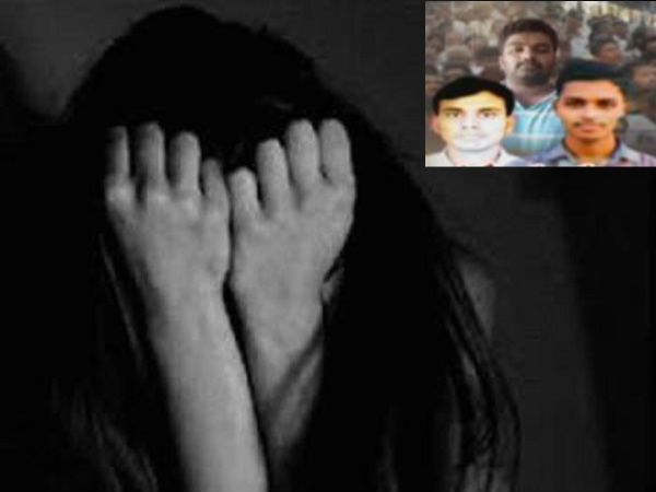 Agiripalli Rape Case Three Accused Arrested