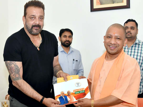 UP CM Yogi Adityanath met actor Sanjay Dutt in Lucknow under Samarthan ke lie Sampark campaign