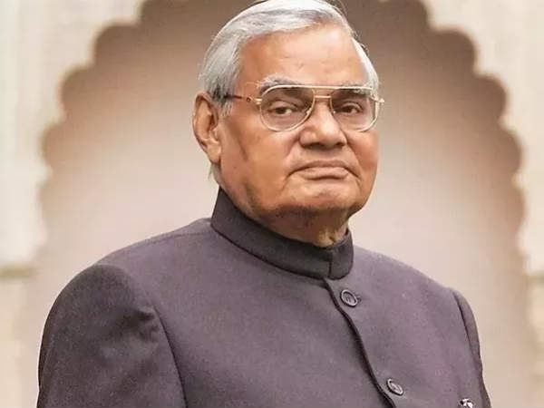 Hopefully of Vajpayees full recovery in next few days: AIIMS