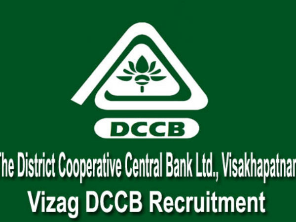 Vizag DCCB recruitment 2018 for 61 Staff Assistant Posts