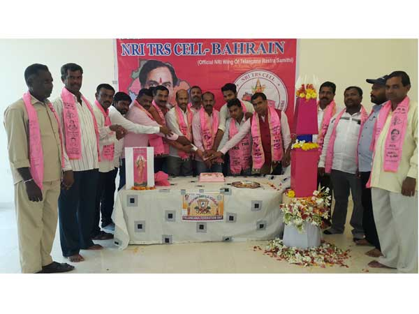 telangana formation day celebrations at bahrain by nri trs cell