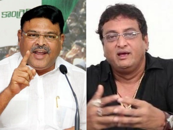 Ambati Rambabu rambabu demands TDP leaders apology