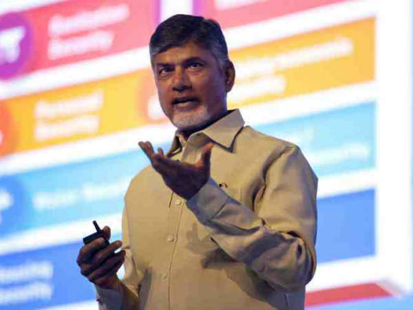 CM Chandrababu speech at World City Summit over AP development