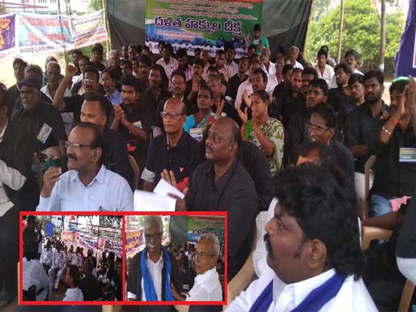 Dalit leaders started Initiation camp in Vijayawada for Dalit rights