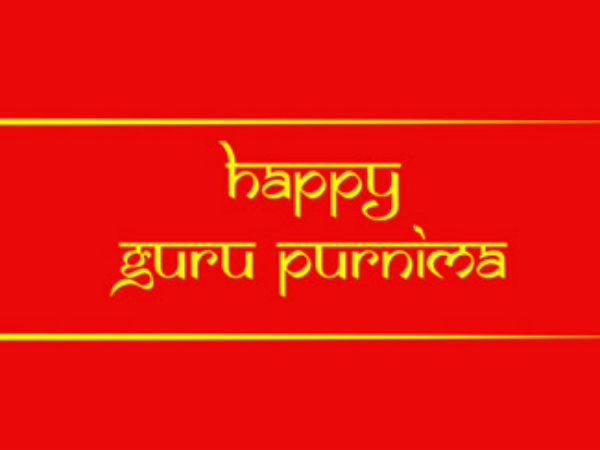 Guru Purnima 2018: Why the festival is celebrated and all you need to know