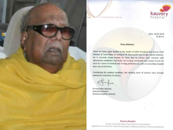 M Karunanidhi Undergoes Treatment for Age-Related Ailments.