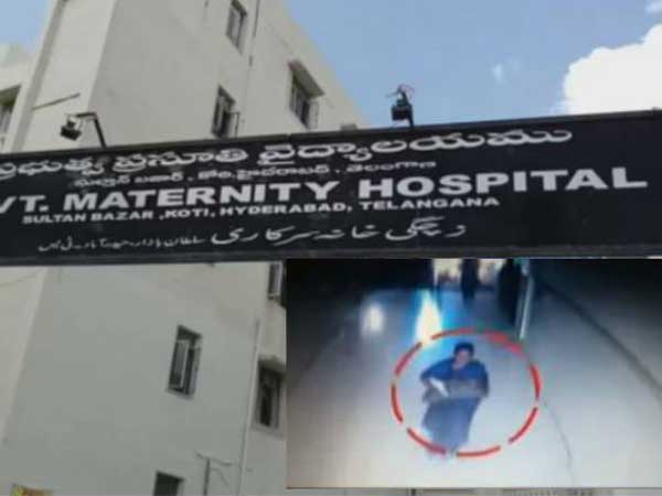 A infant kidnapped by a woman in koti hospital