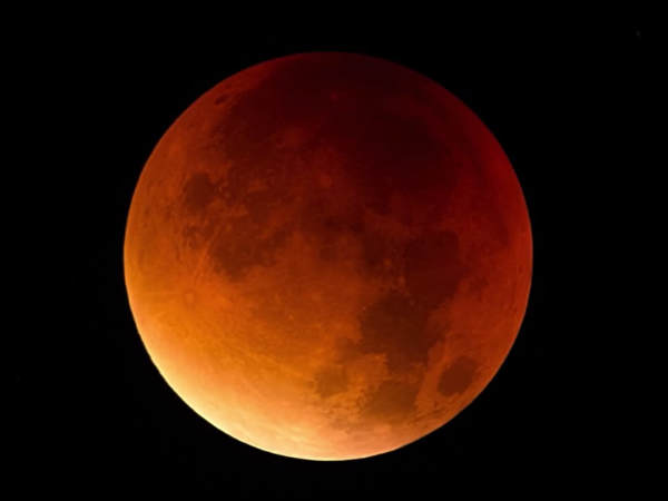 The July 27, 2018 Blood Moon