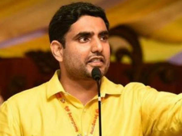 Nara Lokesh ready for state tour!
