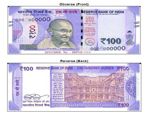 RBI to introduce new Rs 100 notes shortly, old notes to remain legal