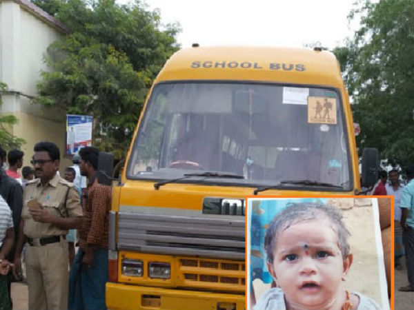 2 Year-old Girl Crushed To Death By School Bus In Kurnool: B tech student died with electric shock