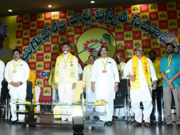 TDP general body meeting today