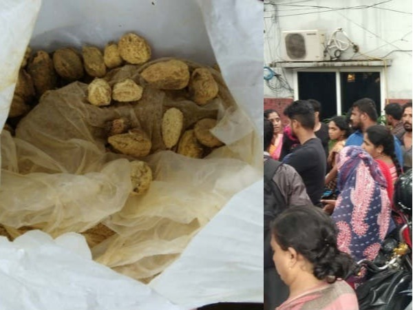 Haritaki Fruit Scam Private Firm Owner Dupes Lakhs Rupees