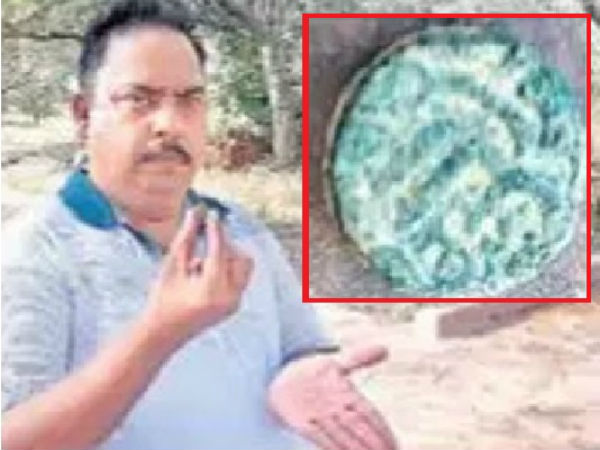 Persian coin found in Amaravathi by Tourism officer