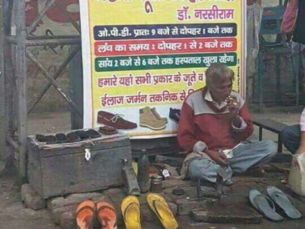 This business tycoon gifted a Kiosk to this roadside cobbler
