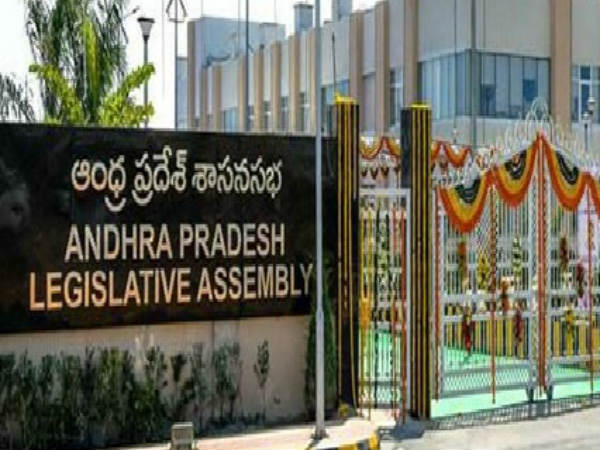 AP Assembly Monsoon session starts from September 6 ...CM Chandrababu tour of America from 23 to 27