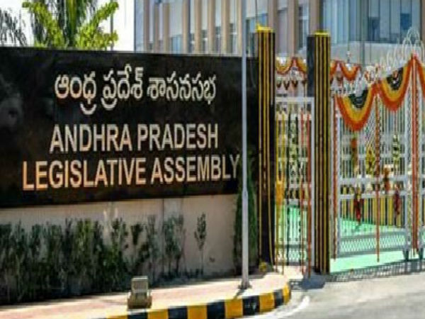 AP Assembly Monsoon sessions dates finalized...starts from September 6