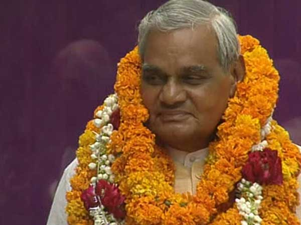 atal bihari vajpayee response on his marriage issue