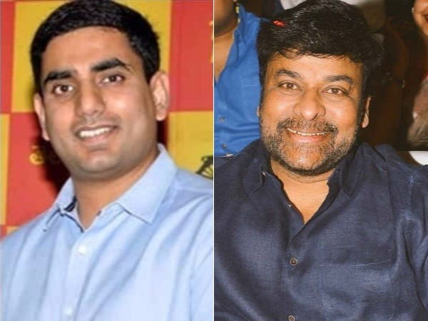 Nara Lokesh birthday wishes to Chiranjeevi