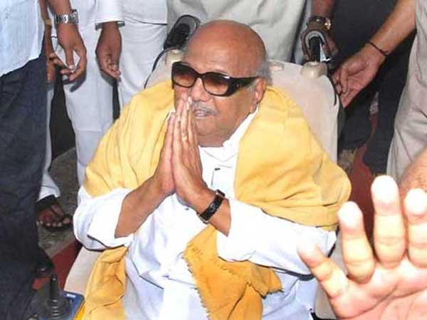 DMK chief Karunanidhi is no more