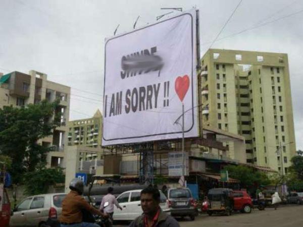 ప్రియురాలి అలక: నగరమంతా 'సారీ' హోర్డింగ్స్ పెట్టాడు! షాకిచ్చిన పోలీసులు