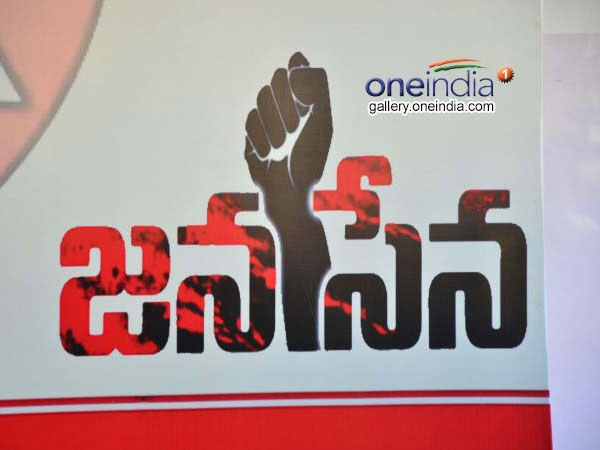 Yanamala counter on Jana Sena manifesto vision document