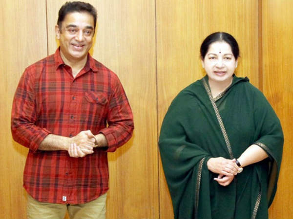 Kamal Haasan makes unnecessary coments on Amma,lands in trouble