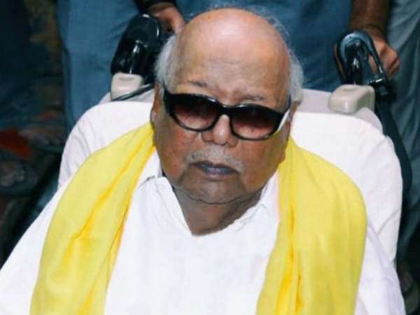 Karunanidhi Health updates: President and AP CM to visit Kauvery hospital