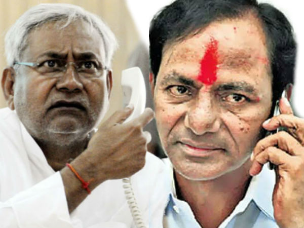 JD(U) MP to be NDA candidate for RS deputy chairman post: Nitish calls KCR