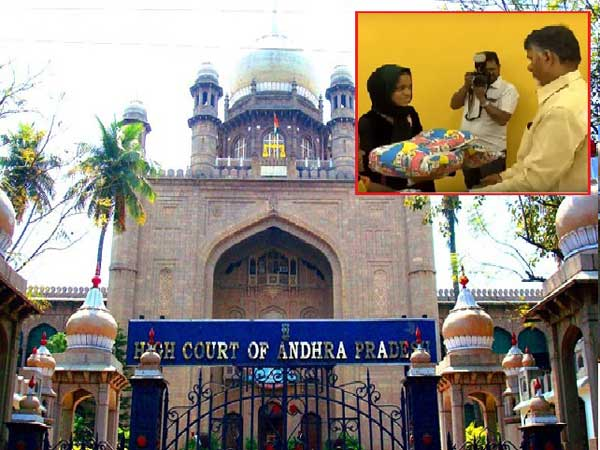 High Court Orders Stay On Basavatarakam Mother Kit Scheme Launched By AP Government