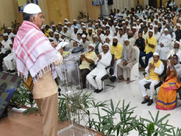 Chandrababu Warning to BJP in the Muslims Meeting