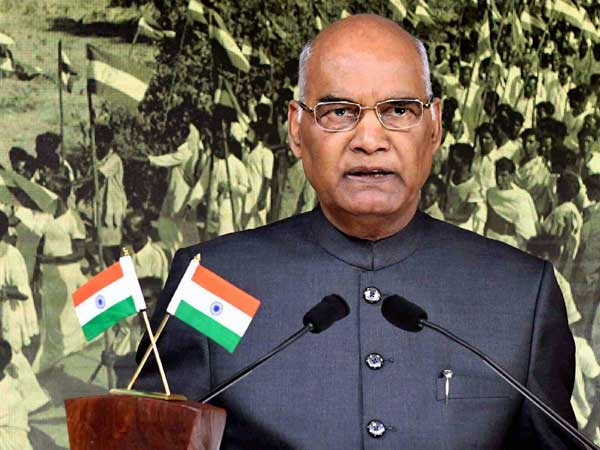 President Ram Nath Kovind Independence Day 2018 address to the nation
