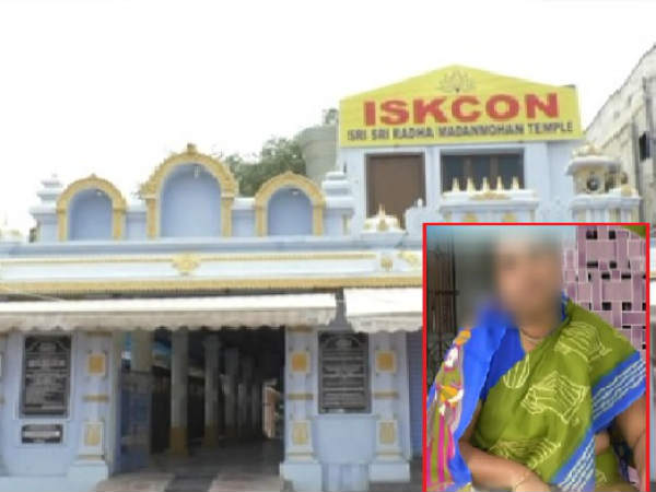 Sexual harassment: A Woman employee files complaint against ISKON Temple manager