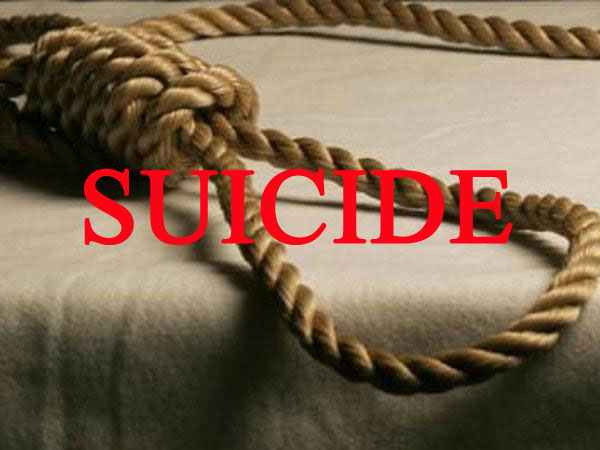 Infosys techie commits suicide in Hyderabad