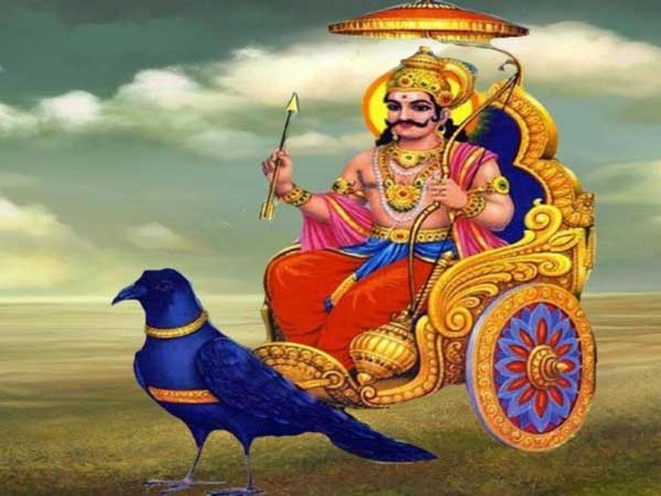Know How Please Lord Shani Dev