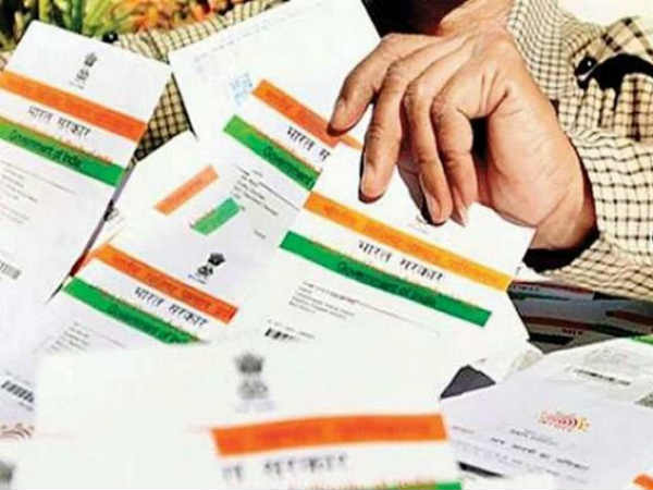Supreme court to deliver judgement on Aadhar on Wednesday