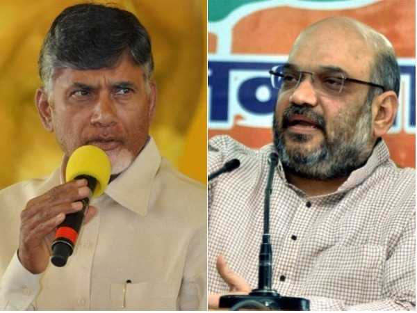 Which government is there in Maharashtra?: Chandrababu asks Amit Shah