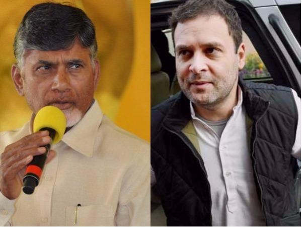 చంద్రబాబు చారిత్రక నిర్ణయం - కాంగ్రెస్ తో పొత్తు..!!