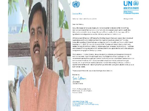 Hours After Bjp Mp Gvl Calls Un Meet Fake Ap Cmo Releases Invitation Letter