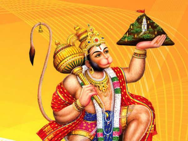 ఆంజనేయ స్వామి మహాత్యం: హుంకార మంత్రం మహిమ