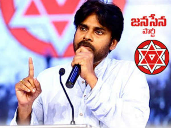 CPM to ally with Pawan Kalyans Jana Sena in Telangana