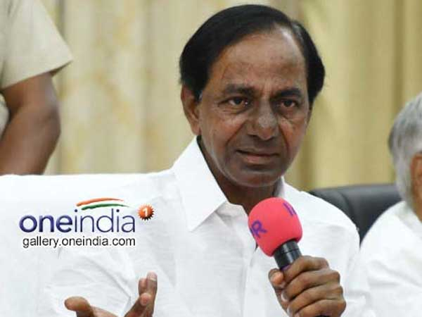HC Gives Big Relief To KCR Before Elections!