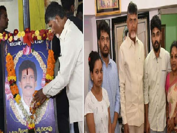 CM Chandrababu announces one crore and Group 1 job for Kidari family:MLA ticket to Kidaris elder son?