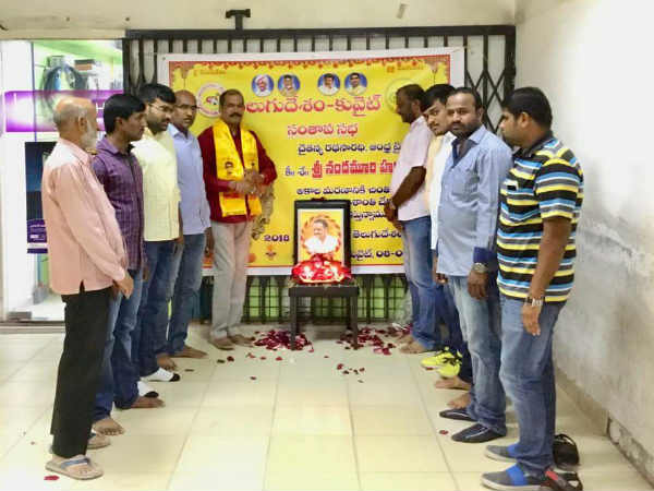 Kuwait Telugudesam Party Mourns The Death Nandamuri Harikrishna