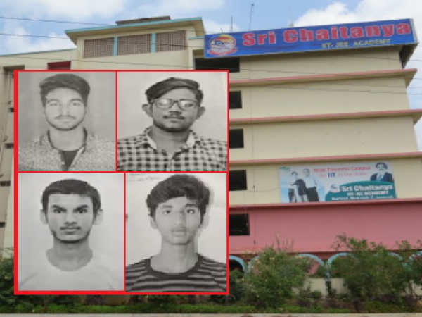4 Students Missing from Sri Chaitanya College, Nidamanuru