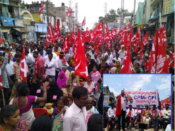 CPM-CPI Leadeers fire Over TDP YCP in Bus Tour