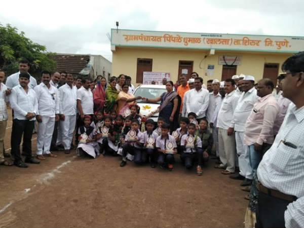 Maharashtra Villagers Gift Teacher A Car After Ace Scholarship Exam