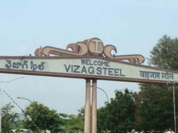 Vizag Steel recruitment 2018 apply for 664 Junior Trainees