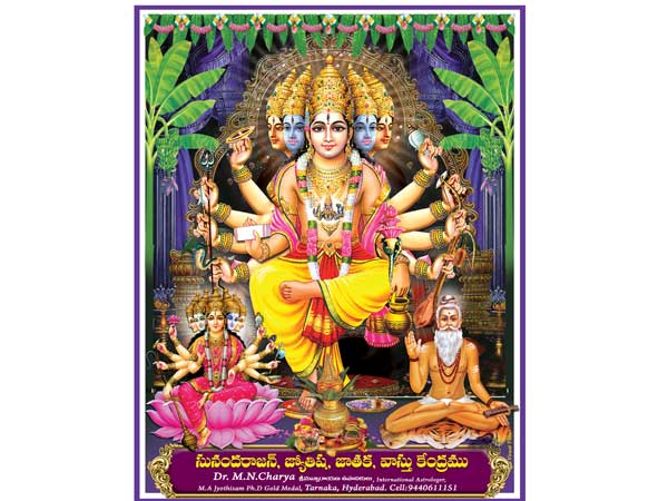 Dhoniwho Was Vishwakarma God Why Vishwakarma Puja Is Celebrated