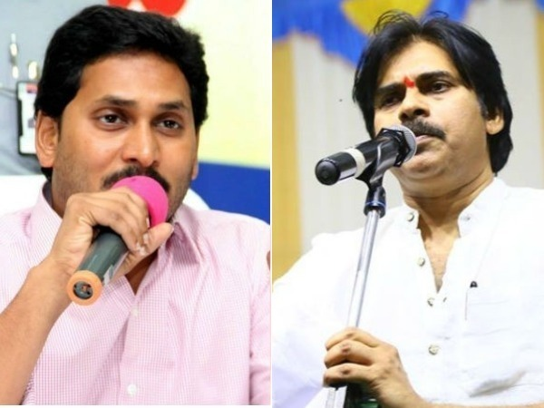 Vinayaka Chavithi greetings to telugu people from ys-jagan, Pawan Kalyan